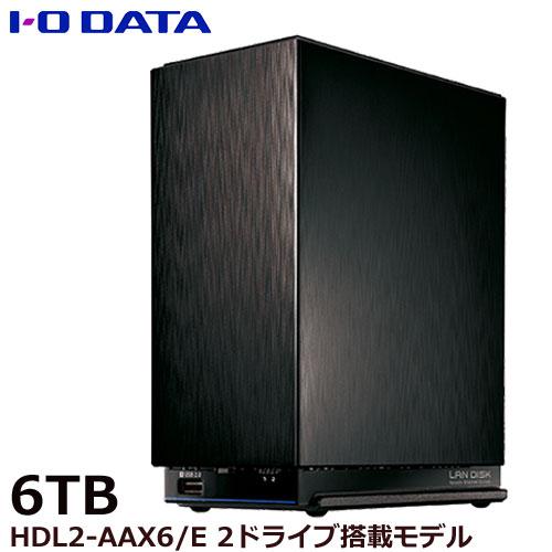 アイオーデータ HDL2-AAX6/E [デュアルコアCPU搭載 ネットワーク接続ハードディスク(NAS) 2ドライブモデル 6TB]