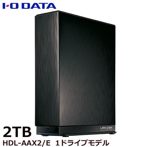 アイオーデータ HDL-AAX2/E [デュアルコアCPU搭載 ネットワーク接続ハードディスク(NAS) 2TB]