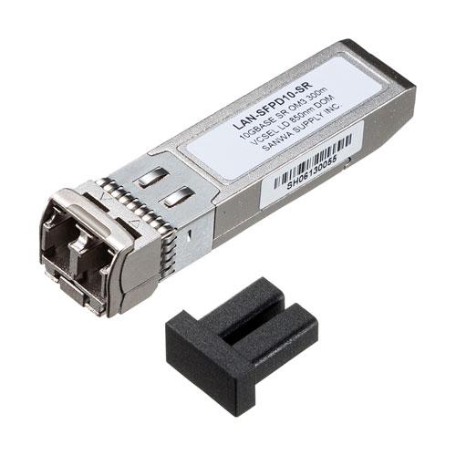 サンワサプライ LAN-SFPD10-SR [SFP+ 10Gigabit用コンバータ]