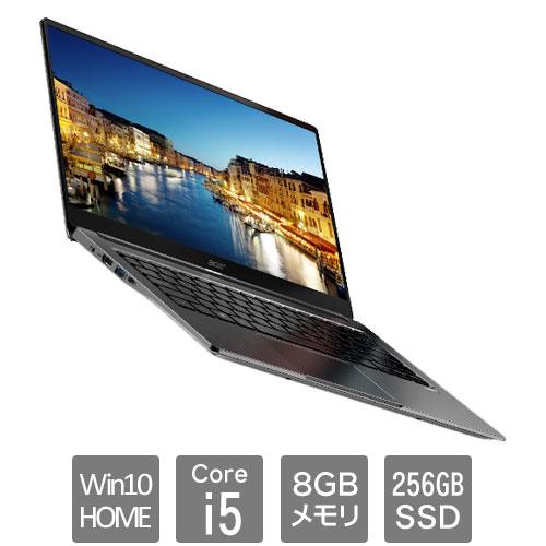 エイサー Swift 3 [SF314-57-F58U/S (Core i5 8GB SSD256GB Win10Home64 14.0FHD スチールグレイ)]