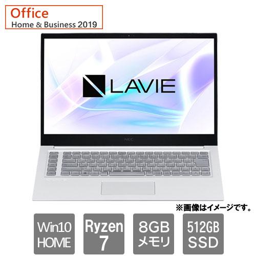 PC-LV650RAS [LAVIE VEGA - LV650/RAS アルマイトシルバー]