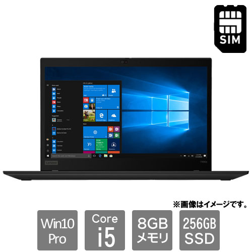 レノボ・ジャパン 20NX0002JP [ThinkPad T490s (Core i5 8GB SSD256GB Win10Pro64 14.0FHD LTE)]
