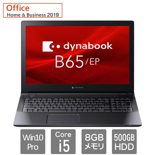 Dynabook A6BSEPL8B971
