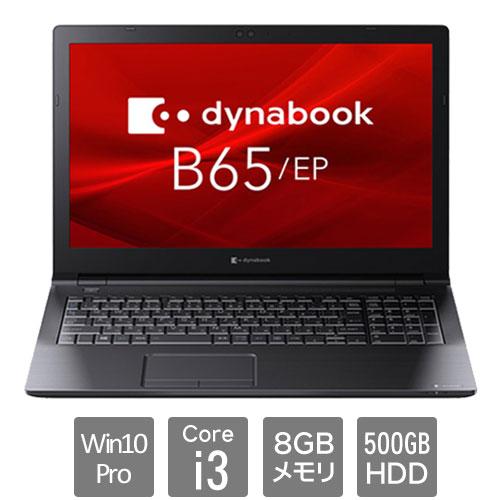 Dynabook A6BSEPN8B921 [dynabook B65/EP]