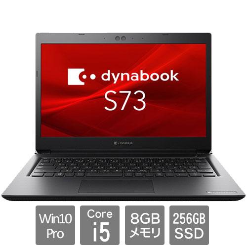 Dynabook A6S3DPF85211 [dynabook S73/DP(i5-8250U 8GB 256GB_SSD 13.3HD Win10Pro64)]