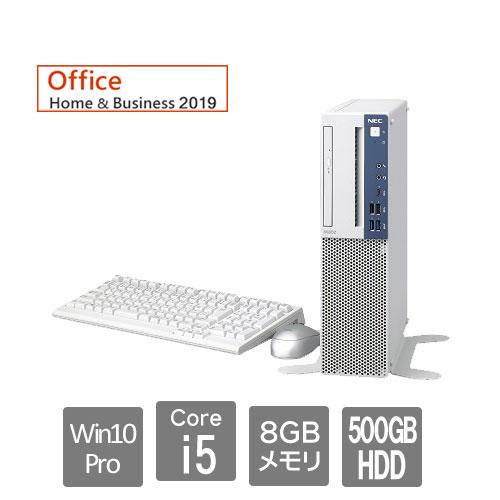 NEC Mate PC-MKM22CZ7V426MKPSZ [MC(Ci5 8GB 500 マルチ H&B19 Win10P 1Y)]