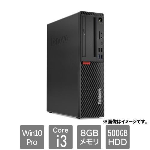 レノボ・ジャパン 10STA01LJP [ThinkCentre M720s Sm (Core i3-8100 8GB HDD500GB SM Win10Pro64)]