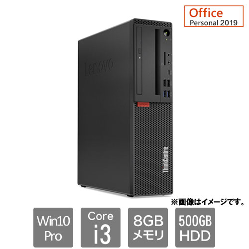 レノボ・ジャパン 10STA01NJP [ThinkCentre M720s Sm (Core i3-8100 8GB HDD500GB Win10Pro64 Personal2019)]