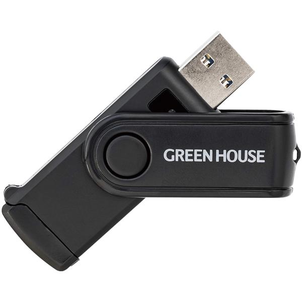 グリーンハウス GH-CRMU3A-BK [SDXC対応USH-1 SD/microSD USB3.0カードリーダ]