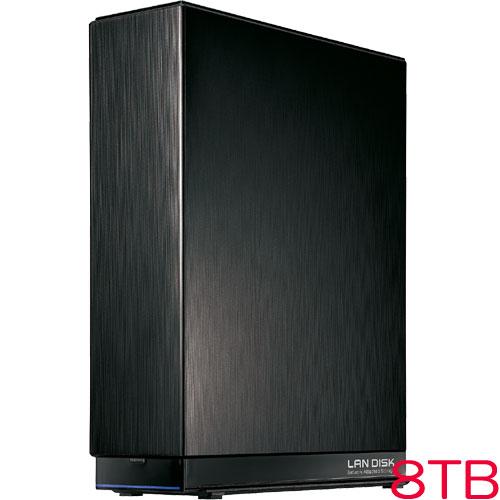 アイオーデータ HDL-AAX HDL-AAX8 [デュアルコアCPU搭載 NAS 8TB]