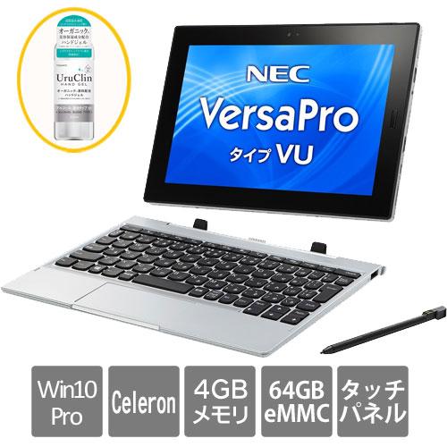 NEC PC-VJE11U1VXSA4ZDAZY