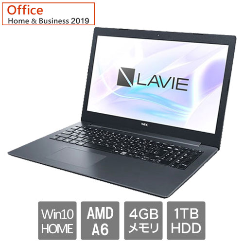 PC-SN26VQDDF-D [LAVIE Smart NS(A6-9225 HDD1TB 15.6FHD H&B2019 Win10 BK)]