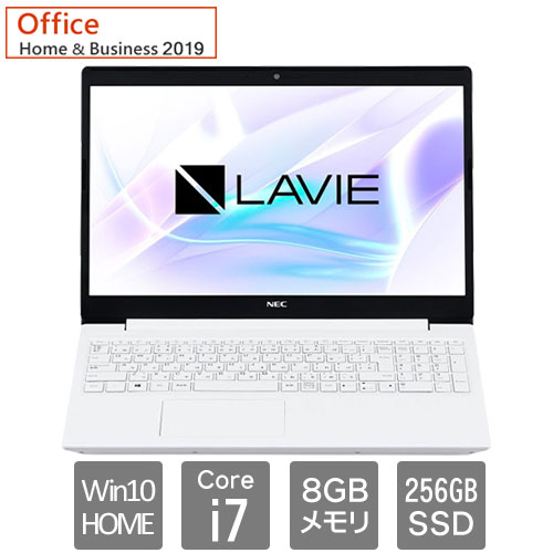 ★限定特価★PC-SN186JFDF-D [LAVIE Smart NS(i7 8GB SSD256GB DSM 15.6FHD W10H64 H&B2019 WH)]