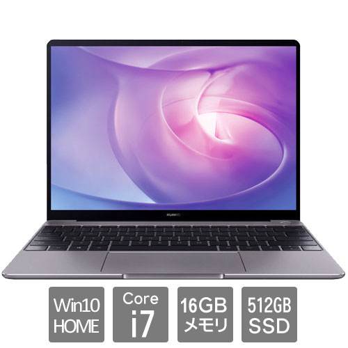 ファーウェイ(Huawei) ★特典付!BTスピーカーx2★WRTBFEH75CNCNBUA [MateBook 13(i7 MX250 16GB 512GB Touch]