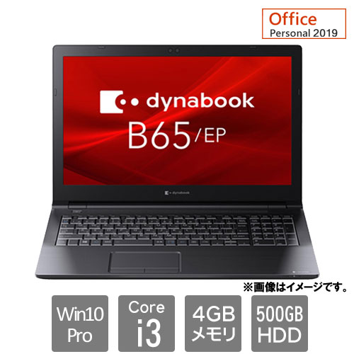 Dynabook A6BSEPN4B9C1 [dynabook B65/EP]