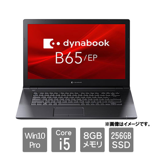 Dynabook A6BSEPL85A21 [dynabook B65/EP]