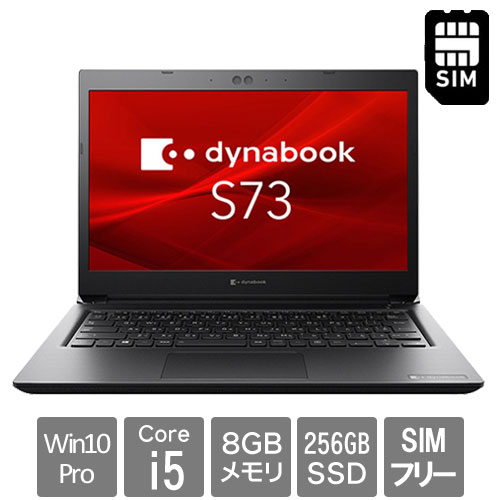 Dynabook A6S3DPF85E11 [dynabook S73/DP(i5 8GB 256GB_SSD 13.3 LTE Windows10Pro)]