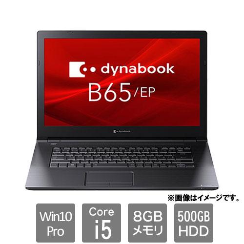 Dynabook A6BSEPL8BA21 [dynabook B65/EP]
