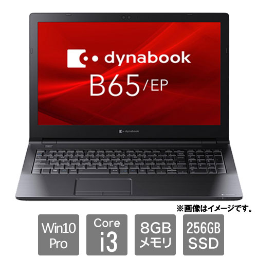 Dynabook A6BSEPN85921 [dynabook B65/EP]