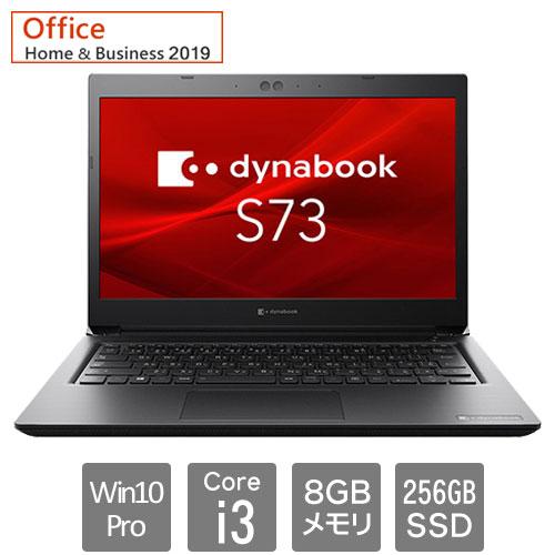Dynabook A6S3DPG85231 [dynabook S73/DP(i3 8GB 256GB_SSD 13.3 Windows10Pro H&B)]