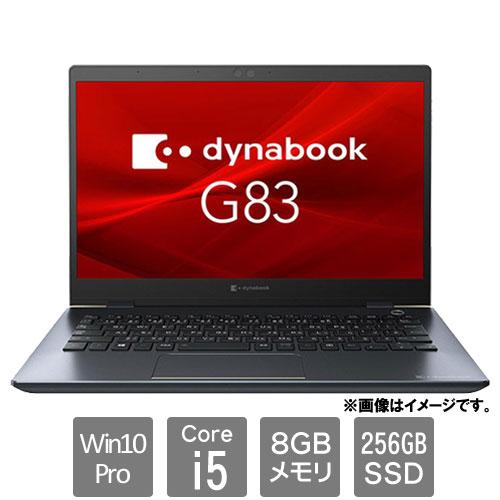 Dynabook A6G7FPF2D511 [dynabook G83/FP]