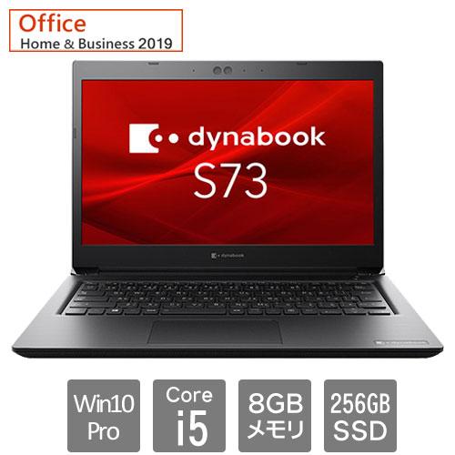 Dynabook A6S3DPF85231 [dynabook S73/DP(i5 8GB 256GB_SSD 13.3 Windows10Pro H&B2019)]