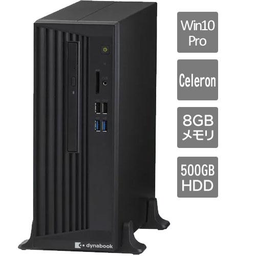 Dynabook A612DPV8E112 [dynaDesk DT100 P(Cel 8GB 500GB SM W10P)]