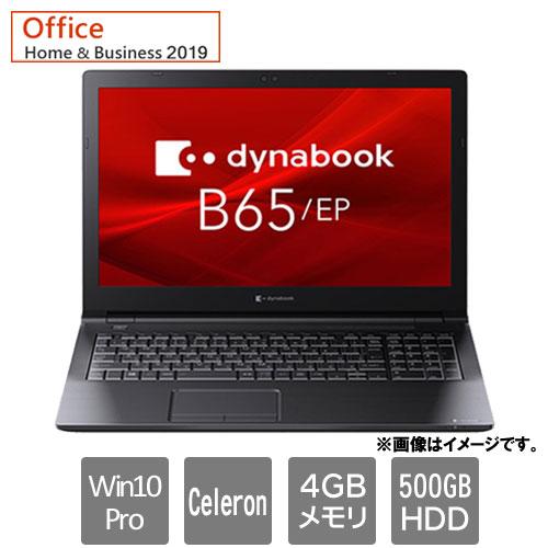 Dynabook A6BSEPV45971 [dynabook B65 EP]