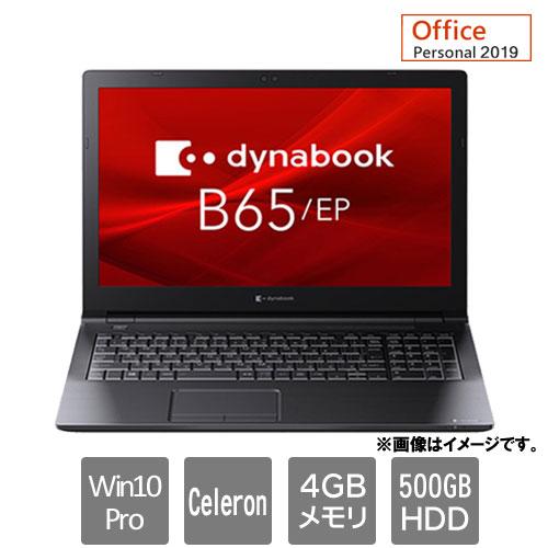 Dynabook A6BSEPV459C1 [dynabook B65 EP]