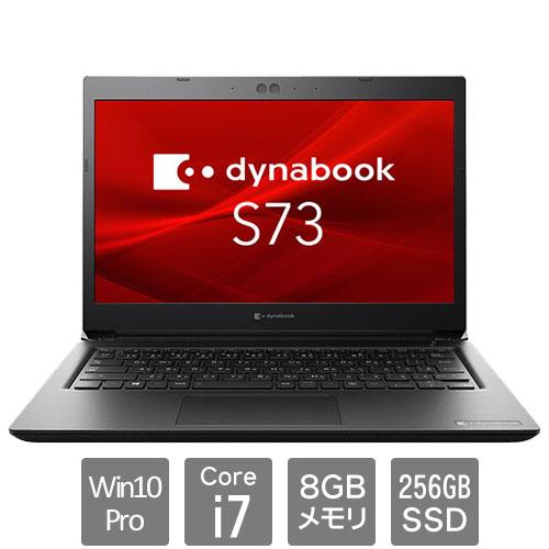 Dynabook A6S3DPE85211 [dynabook S73/DP(i7 8GB 256GB_SSD 13.3 Windows10Pro)]