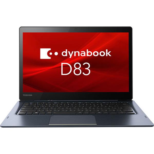 Dynabook A6D3DPF83121 [dynabook D83/DP(i5 8GB 256GB_SSD 13.3 Windows10Pro)]