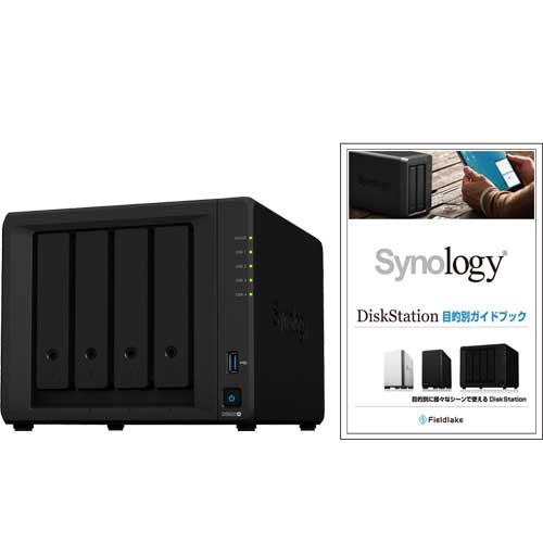 Synology DS920+/JP [★ガイドブック付き★ DiskStation 4ベイ NAS 4コアCeleron J4125 4GBメモリ GbEx2 SATA対応]
