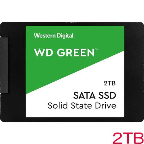 ウエスタンデジタル WDS200T2G0A [WD Green 3D NAND SATA SSD (2TB 2.5インチ SATA 6G 7mm厚 3年保証)]