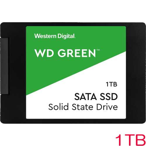 WDS100T2G0A [WD Green 3D NAND SATA SSD (1TB 2.5インチ SATA 6G 7mm厚 3年保証)]