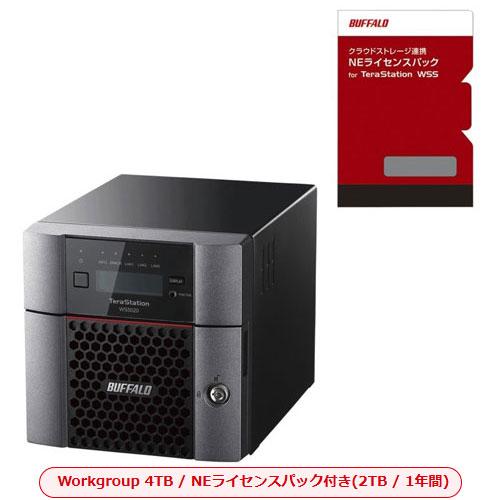 バッファロー TeraStation WSS WS5220DN04W9-1Y2 [デスクトップ2ベイNAS 4TB Wg NEライセンスパック1Y2TB]