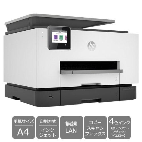 HP 1MR73D#ABJ [OfficeJet Pro 9020 A4対応インクジェット複合機]