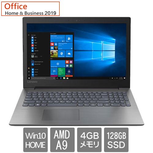 81D600U7JP [ideapad330(A9-9425 4GB SSD128GB 15.6 W10H OfficeH&B BK)]