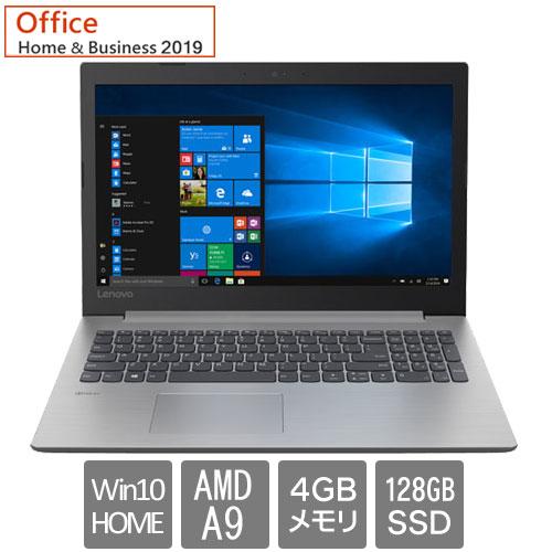 81D600U8JP [ideapad330(A9-9425 4GB SSD128GB 15.6 W10H H&B GR)]