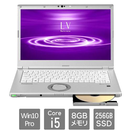 パナソニック Let's note LV8 CF-LV8KD4VS [LV8 DIS専用モデル(i5/8/256/SMD/W10P/14.0)]