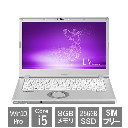 パナソニック Let's note LV8 CF-LV8KF9VS [LV8 DIS専用モデル(Core i5 8GB SSD256GB Win10P 14.0 LTE)]