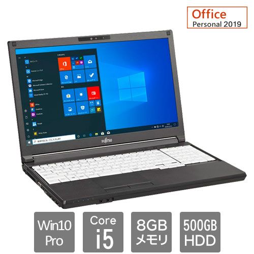 富士通 バリュー LIFEBOOK FMVA82048P [LIFEBOOK A5510/DX (Core i5 8GB HDD500GB SM 15.6HD Win10Pro64 Per2019)]