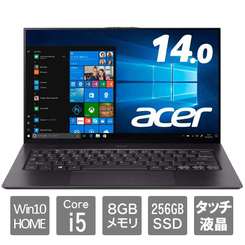 エイサー ★特価★SF714-52T-A58U/K [Swift7(i5-8200Y 8GB SSD256GB 14 Win10Home BK)]