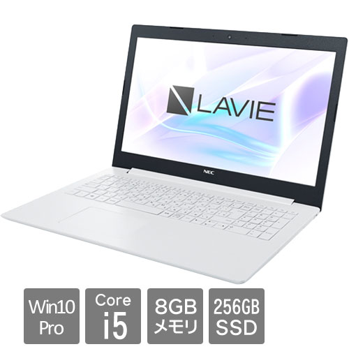 NEC ★特価★PC-GN165FDLDCCDD1YDA [LAVIE Direct NS (i5 8GB 256SSD SM 15.6 W10P)]