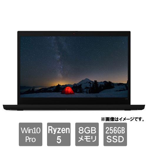 レノボ・ジャパン 20U7S00C00 [ThinkPad L15(Ry5/8/256/W10P/15.6)]