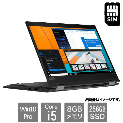 レノボ・ジャパン ThinkPad Yoga 20SXS01600 [ThinkPad X13 Yoga (i5/8/256/W10P/13.3)]