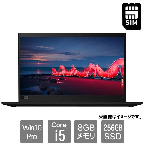 レノボ・ジャパン 20U9S05T00 [ThinkPad X1 Carbon(Core i5-10210U 8GB SSD256GB Win10Pro64 14.0FHD LTE)]