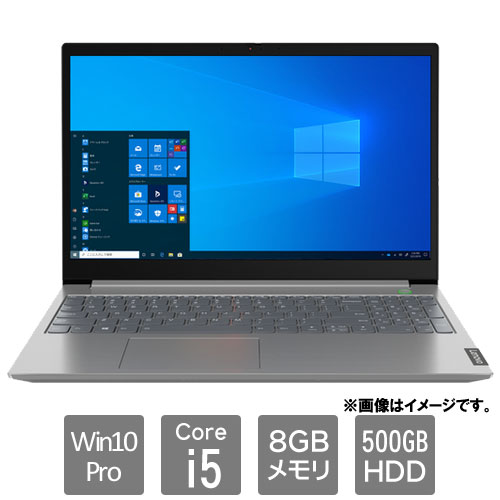 レノボ・ジャパン Lenovo ThinkBook 20SM00A0JP [ThinkBook 15 (i5 8GB 500GB W10P 15.6)]