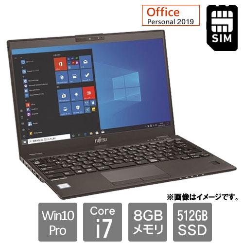 富士通 バリュー LIFEBOOK FMVU2801EP [LIFEBOOK U9310/DX (i7/W10P64/OFP19)]