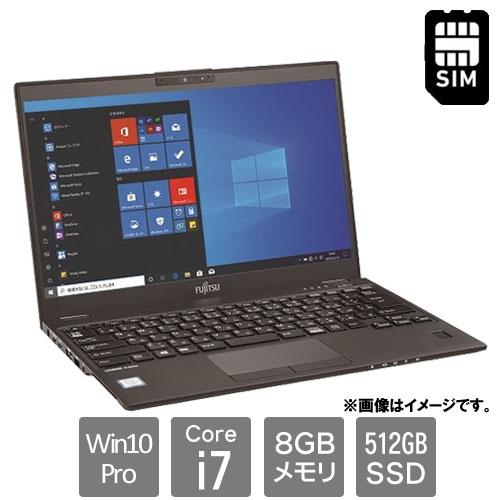 富士通 バリュー LIFEBOOK FMVU2801GP [LIFEBOOK U9310/DX (i7/W10P64)]