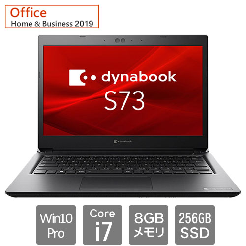 Dynabook A6S3DPE85531 [dynabook S73/DP]